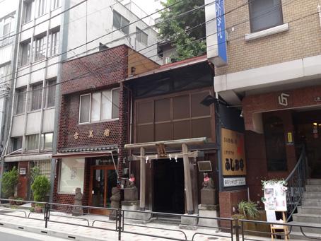 箭弓稲荷神社1