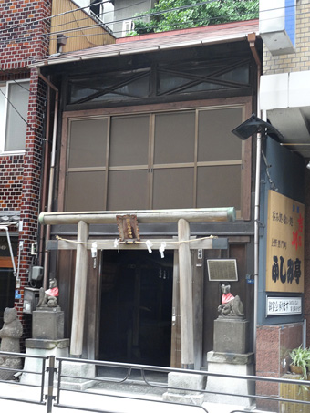 箭弓稲荷神社2