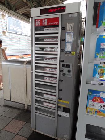 有楽町駅09