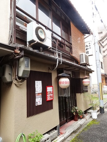gojo和カフェ・たか橋01