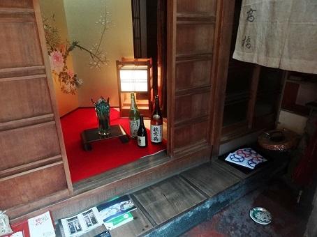 gojo和カフェ・たか橋03