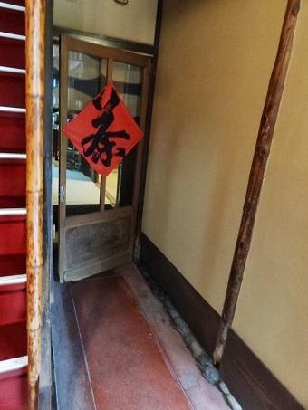 gojo和カフェ・たか橋04