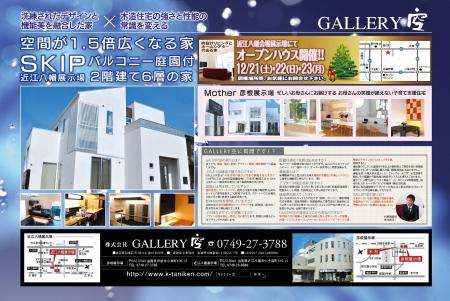 GALLERY152b.jpg