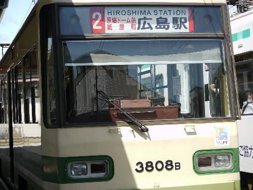 P1090320(1).jpg