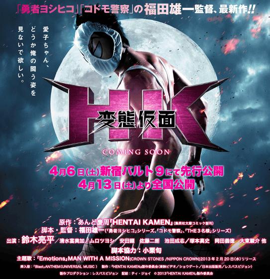 hk-movie.png