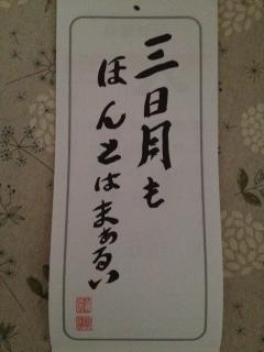 b_20121004134550.jpg