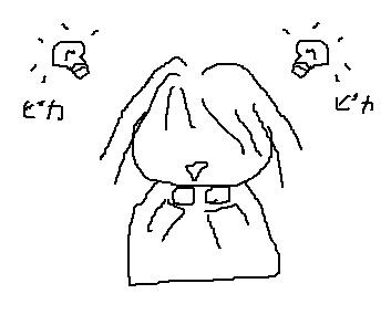 ぎっくり腰3
