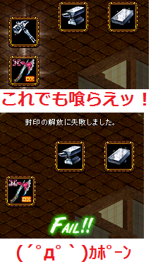 ダメ速度ブレイブNx作成10