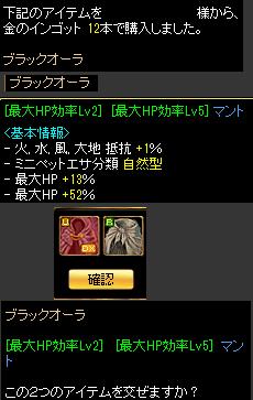 WHP黒オーラ異次元1