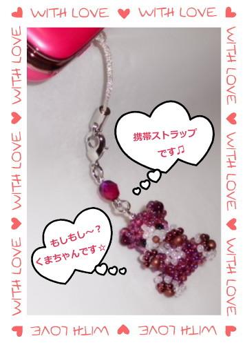花ブ2011511-1