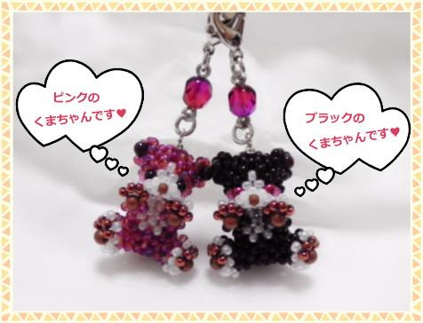 花ブ2012515-1