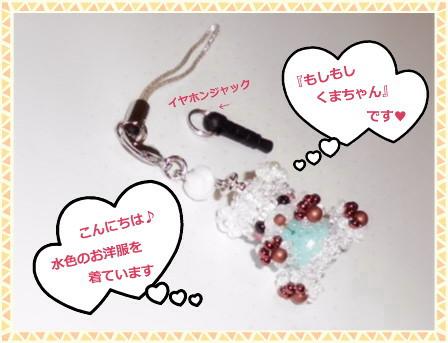 花ブ2012521-1