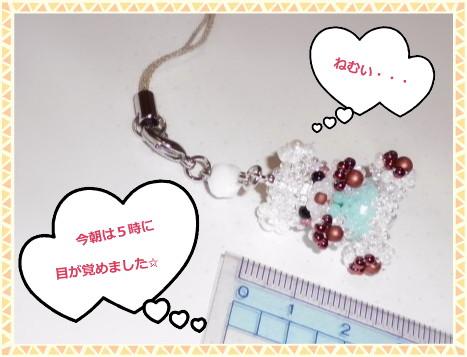 花ブ2012521-2