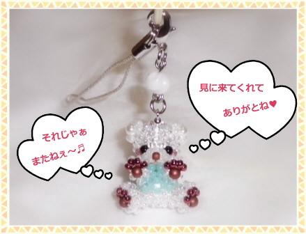 花ブ2012521-5