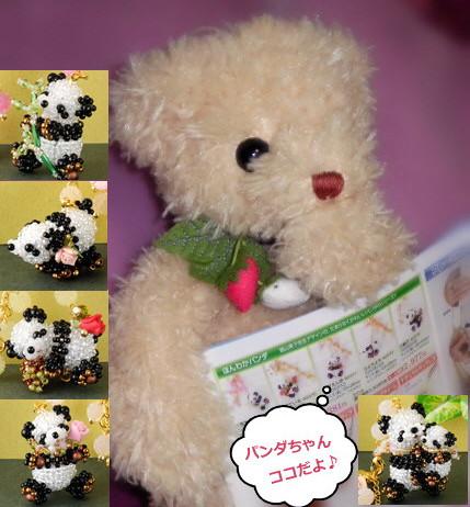 花ブ2012525-3