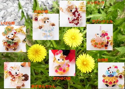 花ブ2012525-7