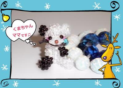 花ブ201263-2