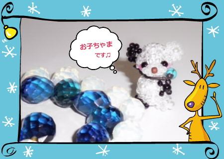 花ブ201263-3