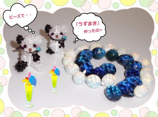 花ブ201263-4