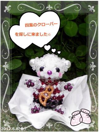 花ブ201269-1