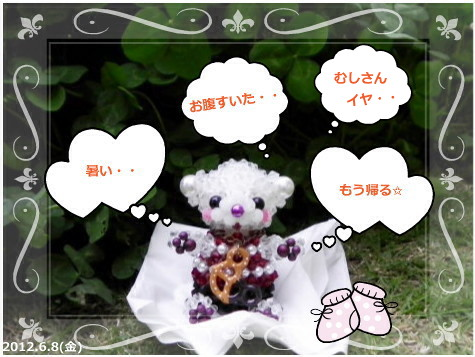 花ブ201269-3