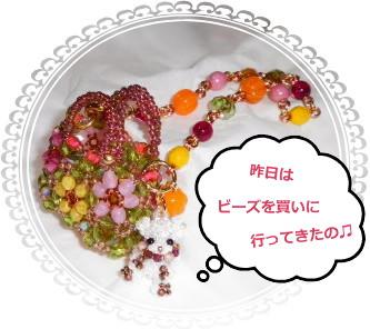 花ブ2012616-1