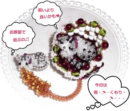 花ブ2012616-3