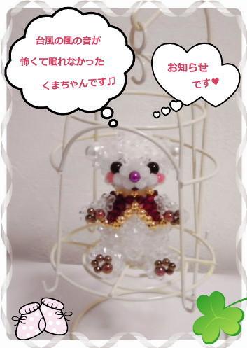 花ブ2012620-1