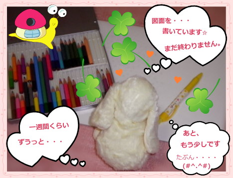 花ブ2012625-1