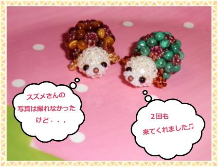 花ブ2012627-4