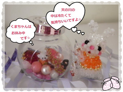 花ブ201275-4