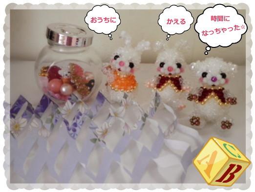 花ブ201275-5