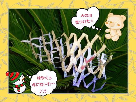 花ブ201275-7