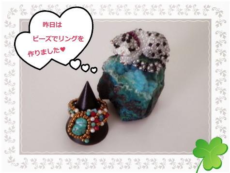 花ブ2012711-1