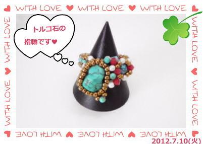 花ブ2012711-2