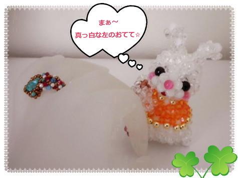 花ブ2012711-4