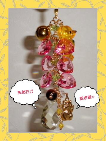 花ブ2012718-0