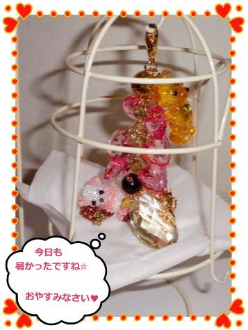 花ブ2012718-3