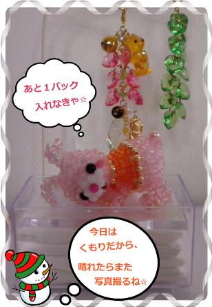 花ブ2012721-3