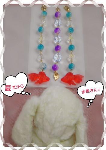 花ブ2012726-1