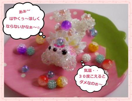 花ブ201286-3