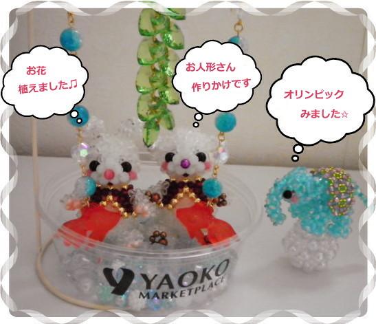 花ブ2012815-1