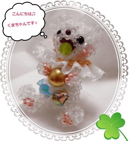 花ブ2012818-1