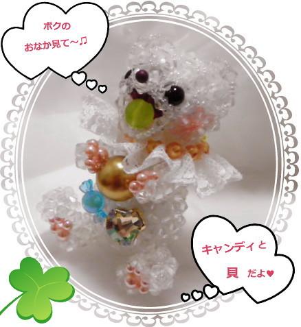 花ブ2012818-2