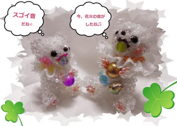 花ブ2012818-4