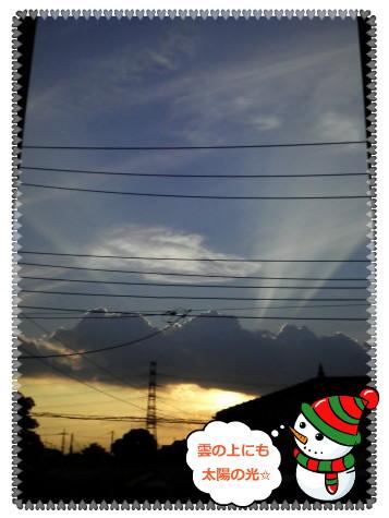 花ブ2012829-3
