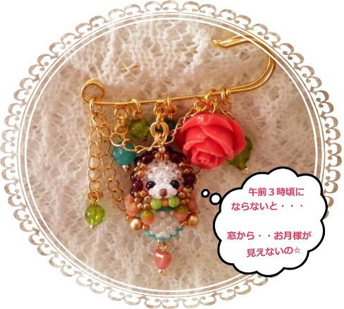 花ブ201293-3