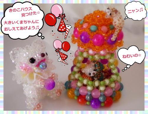 花ブ201296-3