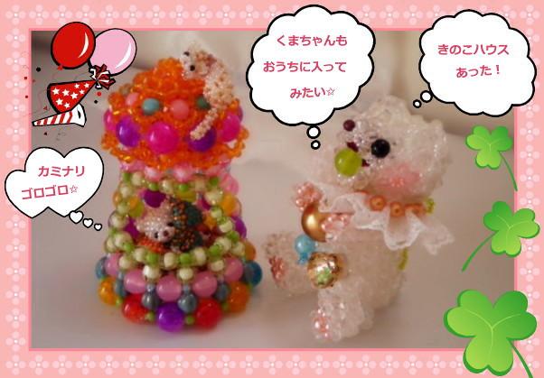 花ブ201296-4