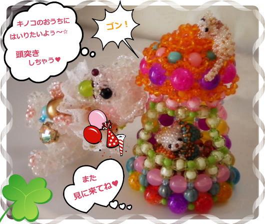花ブ201296-5
